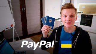 Газа НЕТ! Хотят денег! Украина ТРЕБУЕТ 12$ млрд у России. СРОЧНО!