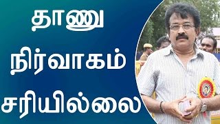 Producer Council Election 2017 | 'Thanu's Management is Bad' Says Producer K.R