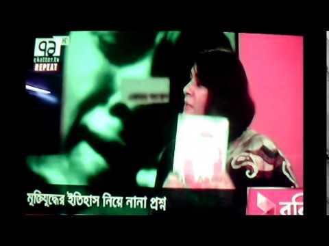 Sharmin Ahmed Daughter of Tajuddin Ahmed Live on 71-TV