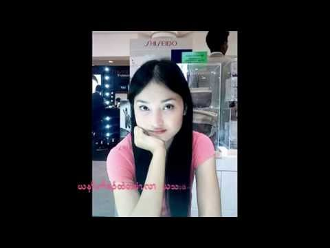 Karen New Song May Ah Naw Kawby Paw Hser Ku