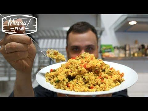 Булгур с овощами - идеальный гарнир