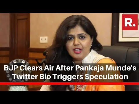 BJP Clears Air