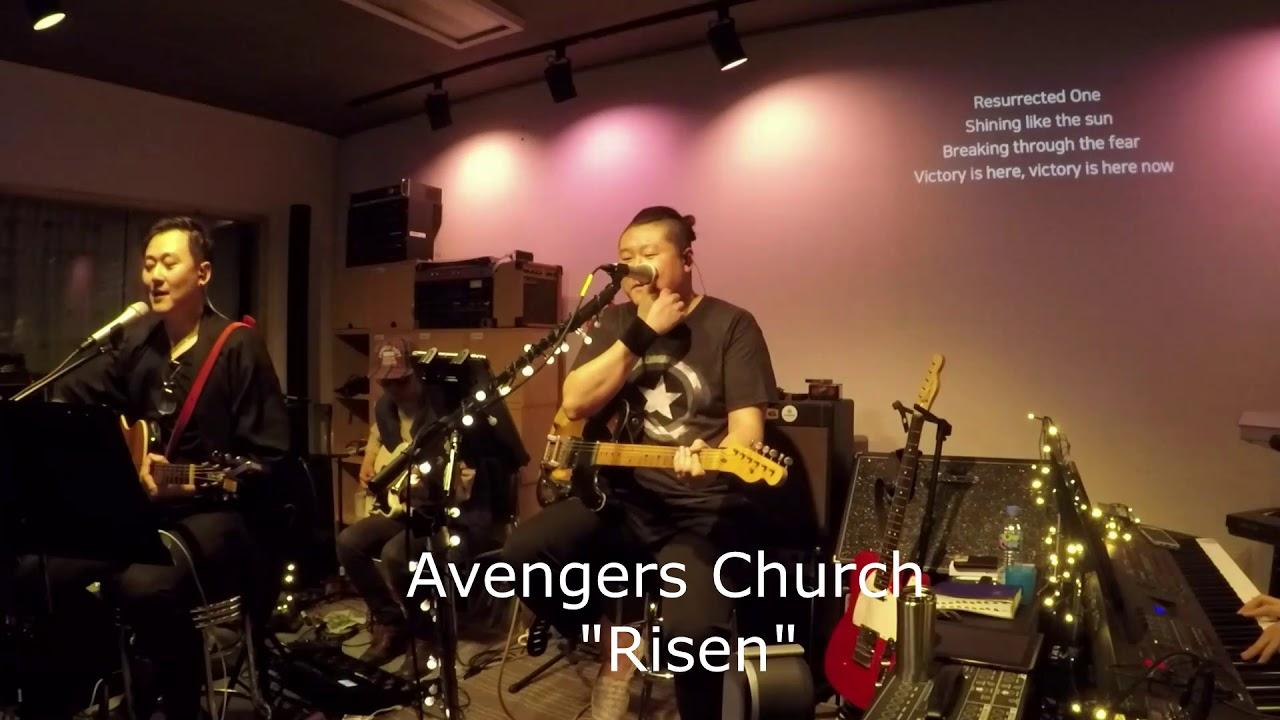 Avengers Church