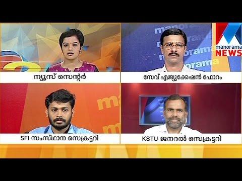 What happend to Kerala Model development? | Manorama News