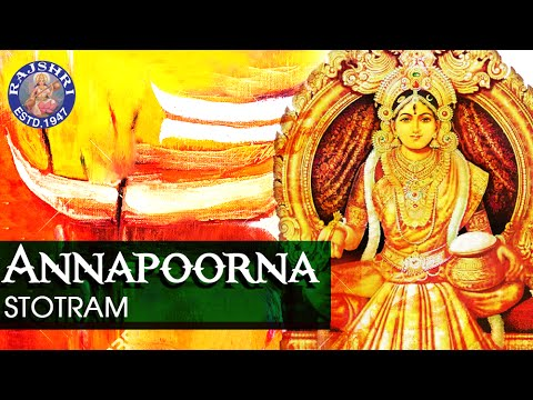 Annapoorna Stotram With Lyrics | Devotional Chant | Rajalakshmee Sanjay