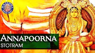 Annapoorna Stotram With Lyrics | Devotional Chant | Rajalakshmee Sanjay