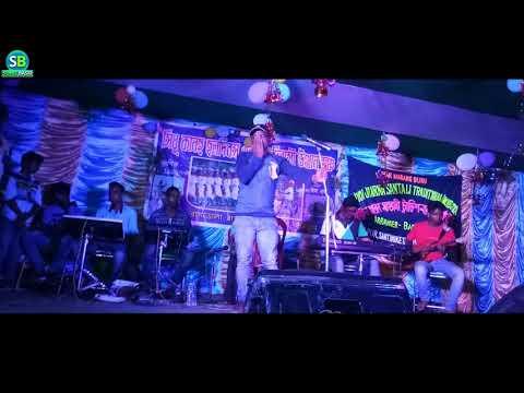 Sunil Murmu Hit Santali Orchestra Video Song    Aam Hoing Em Dular Liding