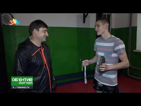 Объектив 24 05 19 Николаевский спортсмен стал чемпионом на Кубке мира по кикбоксингу