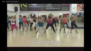 Express Yourself. Let it Move You! Zumba