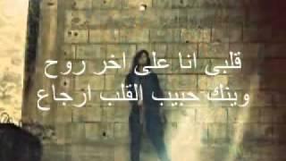 نينا عبد الملك بينى وبينك مع الكلمات