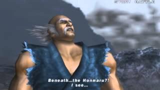 tekken 5 dark resurrection heihachi mishima interludes youtube tekken 5 dark resurrection heihachi mishima interludes