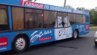 Тольятти. Реклама на транспорте.(, 2014-09-05T08:49:41.000Z)