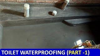Cheapest Waterproofing for Toilet  (सबसे सस्ता वाटर प्रूफिंग कैसे करें)