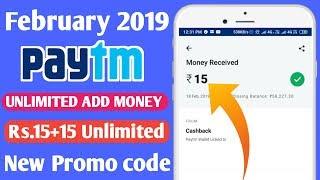 Paytm Add Money Promocode February 2019 || Paytm Add Money Unlimited Tricks || Paytm Today Offer