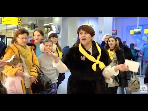 В международном аэропорту Симферополя организация Ана Юреги провела песенный флешмоб
