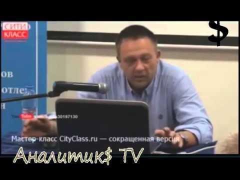 Степан Демура про танк АРМАТА . Армата говно за 400 млн.
