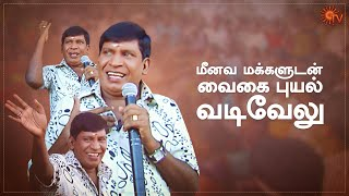 """If not a comedian, I would have been a horse-rider"" – Vaigaipuyal Vadivelu 
