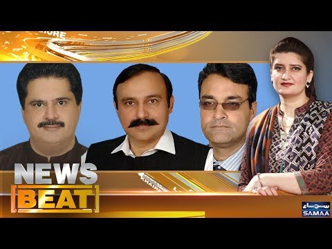 Hukumat Aur Opposition Kia Soch Rahi Hai? | News Beat | Paras Jahanzeb | SAMAA TV | Oct 19, 2018