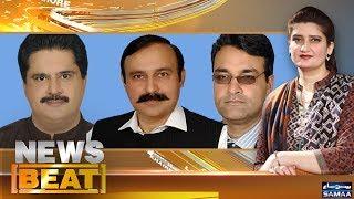 SamaaTv #PTI #Opposition حکومت اور اپوزیشن کیا سوچ رہی ہے؟ شہباز شر...