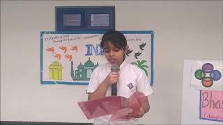Bhasha Sangam School Of India Assamese