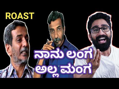 Public TV Ranganna Roasted By Chindi Chitranna | Call Me Santu | Chindi Chitranna | Ranganna Roast |