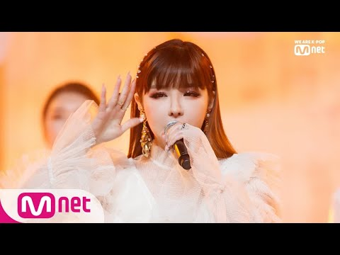 [Park Bom - Spring] Comeback Stage | M COUNTDOWN 190314 EP