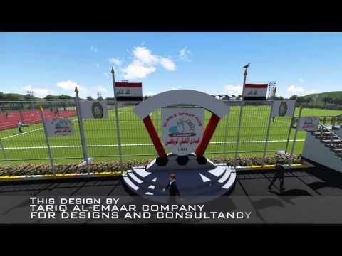Al-Ahle Sport Club project (Iraq -Basra)