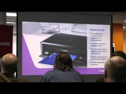 Видеорепортаж с презентации новых принтеров Canon.