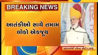 Our fight is against terrorism, not Kashmiris : PM Narendra Modi