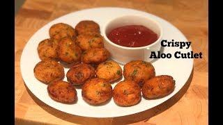 Aloo cutlet Recipe | Potato Cutlet | Potato Kabab | Aloo Tikki Recipe | Aloo kabab | Potato Snacks