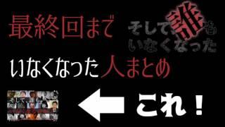 遠藤要!オマエだ!! ----2016年夏ドラマ関連動画--- □好きな人がいる...