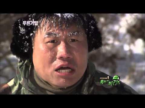 푸른거탑 - Ep.1 : 군인들, 공포 시작! 말년에 혹한기라니...!