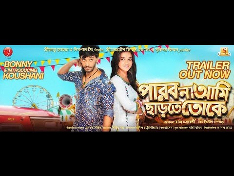 Parbona Ami Charte Toke 2015 HD Bengali Movie