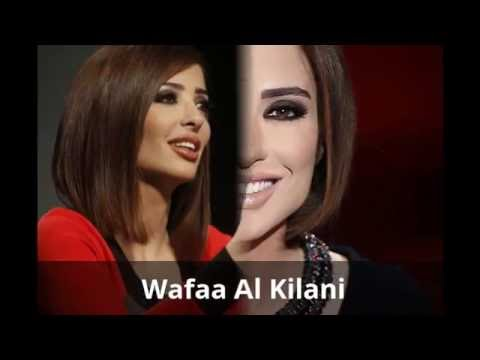 Watch Beautiful Arab Female TV Hosts