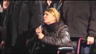 Юля Тимошенко прикол секрет вечной молодости