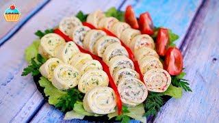 3 варианта ЗАКУСКИ для пикника или на праздничный стол - ну, оОчень вкусные!