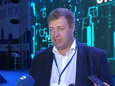 В Курске обсудили цифровизацию ЖКХ