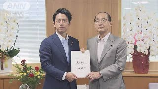 小泉・新環境大臣が引き継ぎ 情報発信の強化強調(19/09/12)