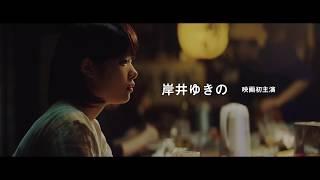 2017年11月 テアトル新宿[東京]、テアトル梅田[大阪]、Denkikan[熊...