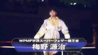 Music: Kaminari Kazoku - Soul Brotha (Instrumental)