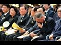 (NAM) 노무현 前대통령 5주기...눈물 흘리는 문재인 의원