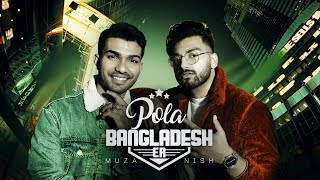 Muza - Pola Bangladesh Er ft. Nish (Official Music Video)
