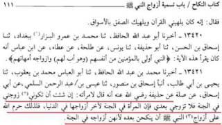 قصة المرأة في الاسلام القسم السادس