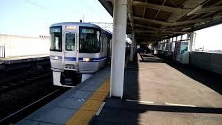 愛知環状鉄道2000系G33+G7編成 普通 高蔵寺ゆき 瀬戸市発車