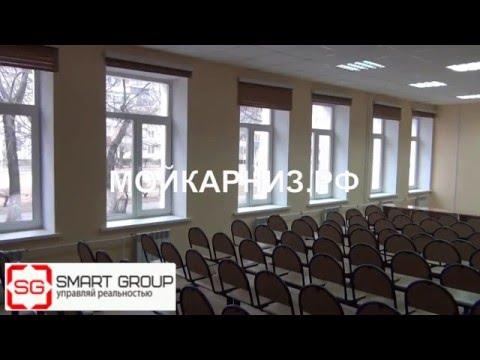Автоматические шторы Шангри-Ла в лекционной аудитории