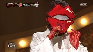 Video [King of masked singer] 복면가왕 - 'Red Mouse' 2round - Um Oh Ah Yeh 20171203 download MP3, 3GP, MP4, WEBM, AVI, FLV Mei 2018