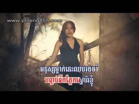 Kyol Bok Chol Pnek] RHM VCD Vol 161 By Vy Dyneth by Komsan Videos