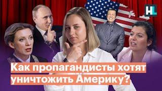 «Юмор» Соловьева, пророчества Путина, молчание пропаганды   Обзор пропаганды