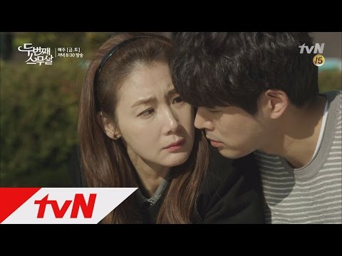 Second 20s Choi Ji-woo, Lee Sang-yoon