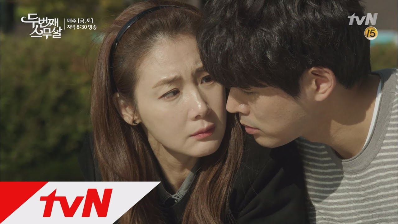 Choi ji woo and yoon sang hyun dating